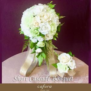 プリザーブドフラワー ウェディングブーケ 結婚式 ブートニア付き ショートキャスケードブーケ|cafura