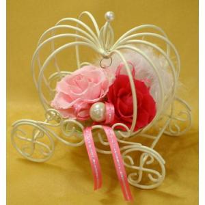 プリザーブドフラワー お祝 ギフト シンデレラの馬車|cafura