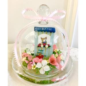 お誕生日 プリザーブドフラワー ガラスドーム キャットガーデン ドーム|cafura