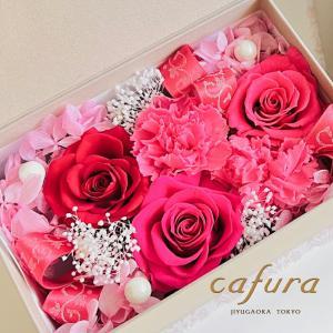 電報 結婚式 おしゃれ ボックス フラワー電報 誕生日 お悔やみ 合格祝い プリザーブドフラワー お祝い ラウンドフラワーボックス|cafura