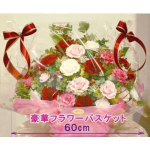 プリザーブドフラワー お祝い豪華スタンド花|cafura