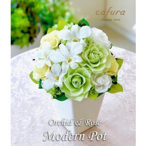 プリザーブドフラワー ランとバラのモダンポット お祝い 両親贈呈 お見舞い お供え|cafura