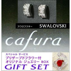 スワロフスキー ハーフリング ピアス パリスビジュー 花付きBOXセット|cafura