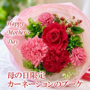 花束 バラ プリザーブドフラワー ラッピング ブーケ 花束 お祝い|cafura