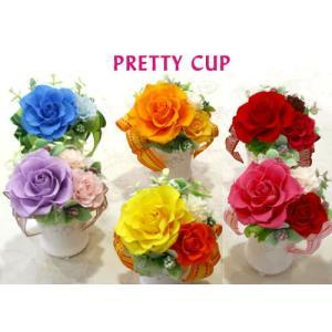 プリティーカップ プリザーブドフラワー 誕生日祝い|cafura