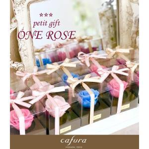 プリザーブドフラワー 一輪のバラ プチギフト ONE ROSE|cafura
