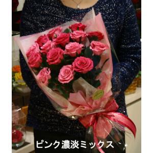 記念日 お祝い 誕生日 プロポーズにも プリザーブドフラワーの花束 cafura 07