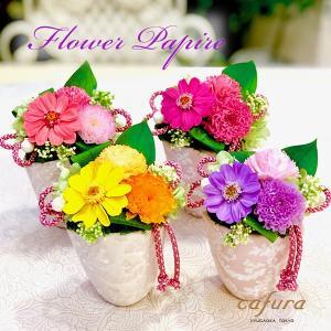 プリザーブドフラワー プレゼント 和風 長寿御祝 華やか 可愛い おしゃれ フラワーパピエ|cafura