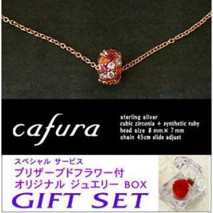 ピンクゴールド シンセティック ルビー リングネックレス 花付きBOXセット|cafura