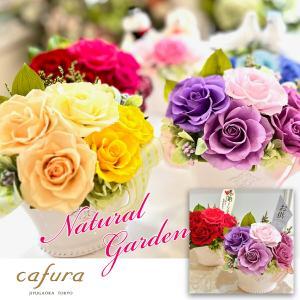 母の日 誕生日 お祝い プリザーブドフラワー お祝い花ギフト ナチュラルガーデン ケース入り 送料無料|cafura