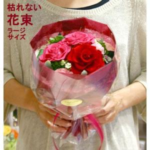 プリザーブドフラワー【送料無料】 ラッピング ブーケ花束 ラージサイズ|cafura