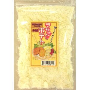 簡単便利! うらごしポテト 北海道産マッシュポテト|cagami