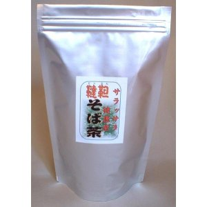 芳醇焙煎 健康茶 韃靼そば茶 (5g×30)|cagami