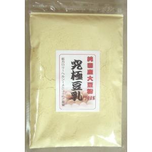 豆乳粉末 丸ごと国産大豆の微粉末 究極豆乳200g 新潟県産大豆使用|cagami