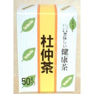 飲みやすい健康茶 杜仲茶 (3g×50包)|cagami