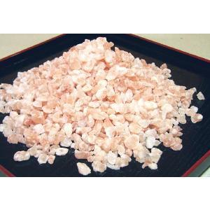 ヒマラヤ岩塩 ピンクソルト ミル用粗粒3〜5mmタイプ500g入 5パックセット|cagami