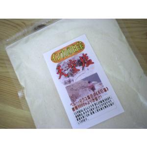 マラス天空塩 インカの白金と呼ばれる旨味のお塩 500g入|cagami