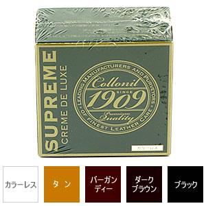 ディアマントの後継商品!Collonil(コロニル) (1909 シュプリームクリームデラックス) 100ml [14]