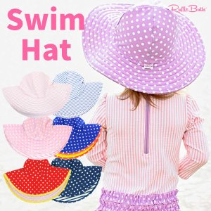 ベビー キッズ 帽子 ラッフルバッツ 水着 スイムハット 子ども 水遊び用 リバーシブルハット 紫外線防止