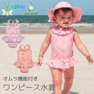 i play アイプレイ ベビー水着 ワンピースタイプ 女の子 オムツ機能付き  ■サイズ  M(6...