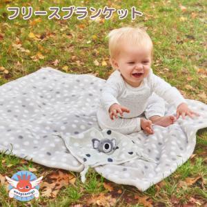 ベビーブランケット ウィーゴアミーゴ フリース ひざ掛け おしゃれ ブランケット ミニ毛布 子ども ベビー 防寒対策に Weegoamigo fleece blanket|caizu-corporation
