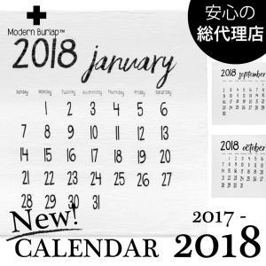 モダンバーラップ カレンダー おくるみ 日本総代理店 Modern Burlap オーガニックコット...