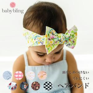 ベビー ヘアバンド 赤ちゃん リボン ベビーブリング ヘッドバンド カチューシャ 新生児 ヘアアクセサリー ヘアーバンド バンダナ ドット 花柄 レース baby bling