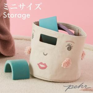 おもちゃ 収納 おむつポーチ おむつ 収納 ボックス おしゃれ ペア Pehr プチペハー ミニズ Minis|caizu-corporation