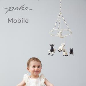 モビール 赤ちゃん mobile 北欧風デザイン Pehr ペア ハンドメイド ウール100%