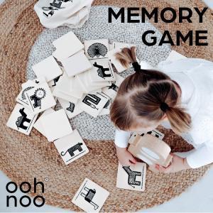 メモリーゲーム 絵合わせ ゲーム 神経衰弱 おもちゃ 知育玩具 カードゲーム オーノー oohnoo 正規品 memorygame 木のおもちゃ 北欧 おしゃれ プレゼント 誕生日|caizu-corporation