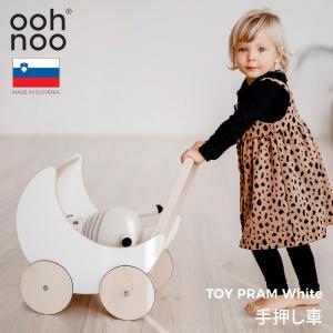 oohnoo 正規品 手押し車 赤ちゃん おもちゃ入れ 月形 1歳 一歳 クリスマス プレゼント 誕生日 収納 木製玩具 ハンドメイド オーノー Toy Pram White|caizu-corporation