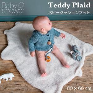 ベビーマット 赤ちゃん マット プレイマット くま 耳付き マットレス かわいい 洗える 北欧 ベビー ニューボーンフォト 出産祝い Baby shower ベビーシャワー|caizu-corporation