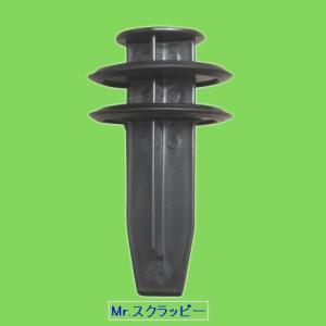 ディスポーザー付属部品 安全・便利で手の汚れないMr.スクラッピー|caj110