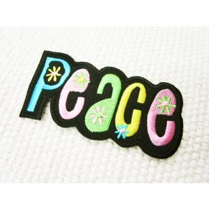 刺繍ワッペン/Peaceロゴ(L)BK/ピース/メール便送料無料/アイロン/アップリケ/CaJu+NiC[カジュニック]|cajunic