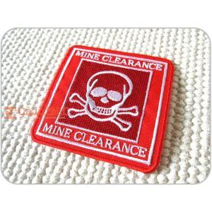 刺繍ワッペン/MINECLEARANCE/地雷処理/スカル/ドクロ/メール便送料無料/アイロン/アップリケ/CaJu+NiC[カジュニック]|cajunic