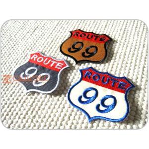 刺繍ワッペン/ROUTE99全3色/ルート99/アメリカ/標識/メール便送料無料/アイロン/アップリケ/CaJu+NiC[カジュニック]|cajunic