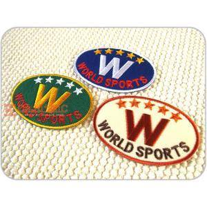刺繍ワッペン/WORLD SPORTS全3色/スポーツ/エンブレム/星/メール便送料無料/アイロン/アップリケ/CaJu+NiC[カジュニック] cajunic