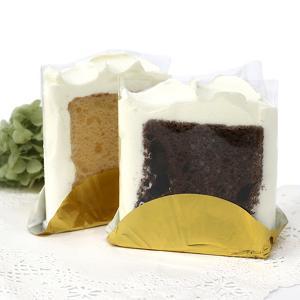 シフォンケーキ 2個入(メープル・マホガニー)洋菓子 ギフト お歳暮 詰め合わせ 贈り物 詰め合せ スイーツ 内祝い|cake-angelica