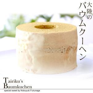 自家製 6cm 厚切り バウムクーヘン 丁寧に焼き上げた本格バウムクーヘン cake-tairiku
