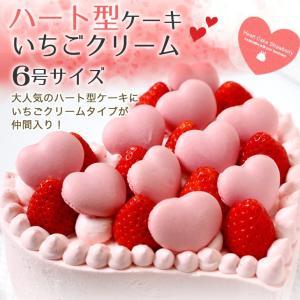 ハート型ケーキ 6号サイズ いちごクリームタイプ|cake-tairiku