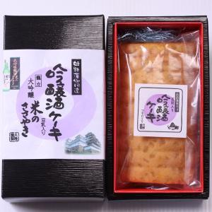 吟醸酒ケーキ ハーフ 粒栗入りでお酒の風味と一緒にお楽しめます♪ お酒の風味はきつくなく、苦手な方でもおいしくお召し上がり頂けます|cake-tairiku