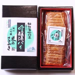 吟醸酒パイ ハーフ しっとり、甘すぎずあっさりで大好評♪|cake-tairiku
