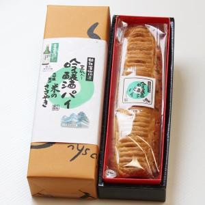 吟醸酒パイ ロングサイズ 播磨の地酒の酒粕を生地に練りこみ 焼き上げたパイケーキです|cake-tairiku