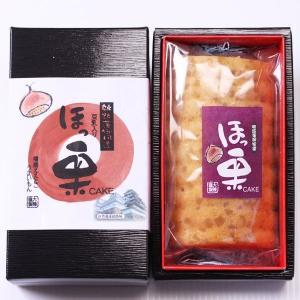 ほっ栗 ハーフサイズ まったり栗のつぶつぶに、豆乳を加えた素朴な味 しっとり焼き上げた生地にたっぷりの栗が入っています|cake-tairiku