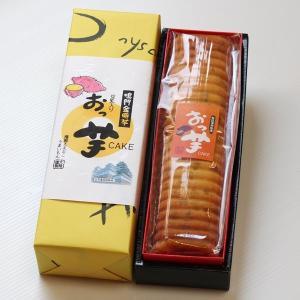 おっ芋 ロングサイズ 淡路島特産の鳴門金時芋がたっぷり入った しっとりやわらかい創作菓子です|cake-tairiku