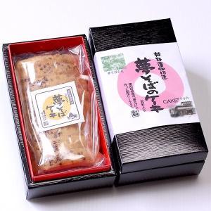 夢そばのケーキ ハーフサイズ 姫路・夢前町特産の夢そばを使った 創作西洋菓子です|cake-tairiku