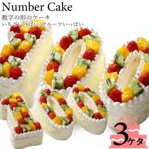 『ナンバーケーキ』3ケタ 7号サイズ フルーツいっぱいといちごいっぱいの2タイプ バースデーケーキ アニバーサリーケーキ♪数字の形のケーキでお祝い☆|cake-tairiku