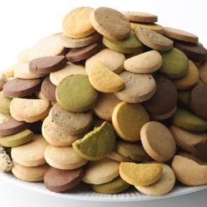 豆乳おからクッキー 訳あり 1kg 1枚約16kcal 8種類のフレーバー(プレーン・アーモンド・パンプキン・黒豆・レーズン・セサミ・抹茶・ココア)|cakefactory