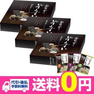 空知舎のぞうすい[雅MIYABI]15個×3箱セット(梅しそ・鯛みそ・野菜カニ 各15個)【まとめ買いでお得!送料無料+代引き・後払い手数料無料】|cakefactory