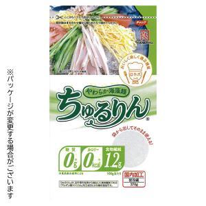 やわらか海藻麺ちゅるりん0(ゼロ) 300g カロリー0kcal 糖質0g 国内加工|cakefactory